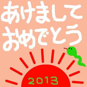 Cocolog_oekaki_2013_01_01_14_59